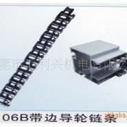 06B带边导轮链条插件线链条图片