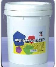 都洁酸性外墙清洁剂,都洁酸性外墙清洁剂供应商,都洁外墙清洁剂