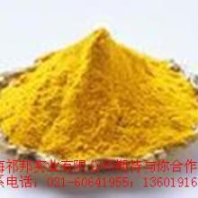供应偶氮甲酰胺