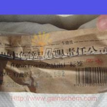 供应芭蕉牌氧化锌含量995/997保质保量湖北现货直销批发