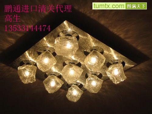 供应法国灯具广州黄埔一般贸易买单进口图片