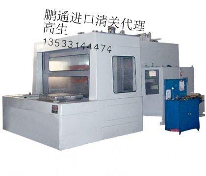 供应香港旧机电产品进口备案图片