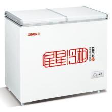供应星星冰柜商用双温蝴蝶门系列