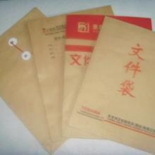 西安信封印刷纸袋印刷档案袋印刷西安泽源印刷公司批发