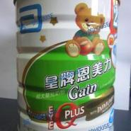 香港雅培皇牌系列奶粉批发图片