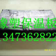 供应空调橡塑保温板批发