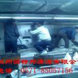 供应杭州厨房炉灶清洗