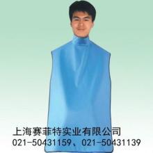 供应高领坎肩式围裙X射线防护