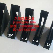供应三角形塑料护角