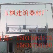 电动吊篮高空吊篮建筑吊篮4图片