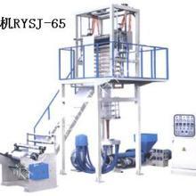 供应吹膜机/高低压吹膜机/PE吹膜机