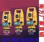 南方NTS362R激光免棱镜型全站仪,南方全站仪批发价格