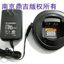 GP88S对讲机充电器PMTN4025厂家批发价格供应