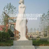 古今人物雕塑