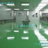 广东制冷工程公司广东半导体车间装图片