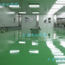 供应广州实验室装修公司无尘实验室装修公司生物实验室装修公司