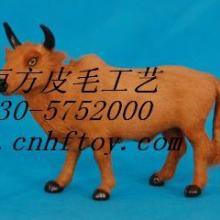 供应造型富丽华贵仿毛动物民族工艺品