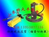 供应山东QLRC-300型液压切断器