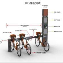 供应公共自行车智能系统