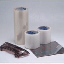 供应各类三芝保护膜
