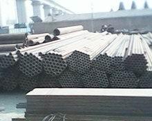 供应无锡钢管销售处、冶钢钢管销售处、
