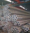 供应冶钢无缝管出厂价格、包钢无缝管出厂价格、宝钢无缝管出厂价格