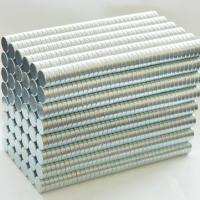 供应单面磁铁 单面磁铁 保健黑胆石 耐温磁铁