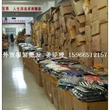 供应北京天皓成服装批发市场