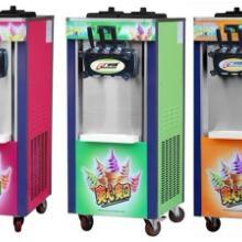 供应冰淇淋机_广州冰淇淋机_特价冰淇淋机