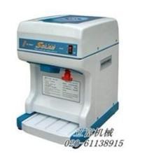 供应刨冰机/刨冰机价格/广东刨冰机/碎冰机