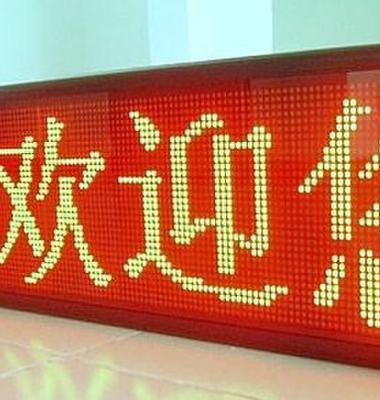 LED显示屏系列产品图片/LED显示屏系列产品样板图 (4)
