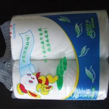 供应卫生纸袋厂家订做彩印袋卫生纸袋