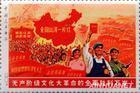 生肖票回收邮票连体钞回收龙钞纪念图片