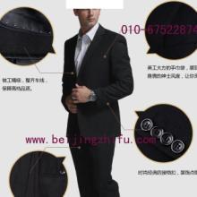 供应高档北京西服,西服套装,男式西服套装,职业装西服-阿罗玛职业装