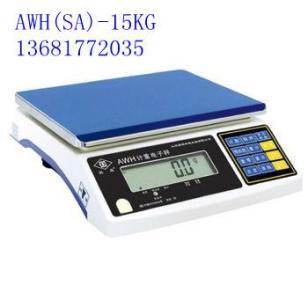 英展AHWSA-15KG电子称图片