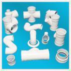供应建筑排水用PVC-U管材管件