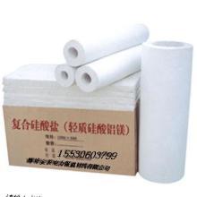 复合硅酸盐保温涂料 硅酸盐复合保温材料 硅酸盐板 硅酸盐管 硅酸盐毡批发