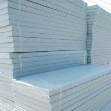 供应挤塑 挤塑保温板.阻燃挤塑板.A级挤塑板.XPS保温板