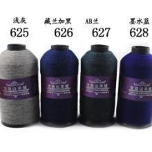 供应山羊绒纱线批发