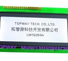 供应192x64点阵LCD液晶显示屏LM19264A