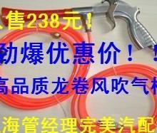 供应洗车工具批发价格,洗车工具经销商价格,洗车工具供应商价格