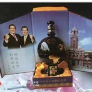 台湾2008就职纪念酒图片