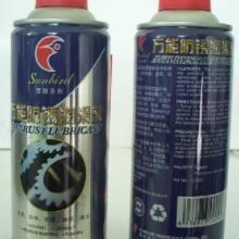 防锈润滑剂,万能防锈润滑剂,多功能防锈润滑剂