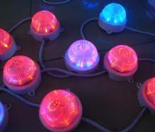 LED七彩点光源图片