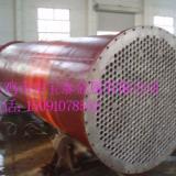 供应钛管换热器