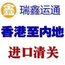 香港到深圳托运网络测试设备批发