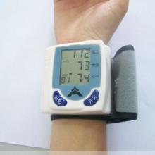 供应血压计家用电子血压计产品价格