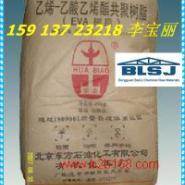 热熔胶级EVA树脂/溶脂150图片
