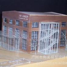 供应建筑模型地产模型设计