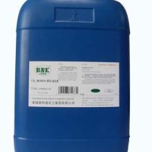厂家供应导电抗静电剂价格